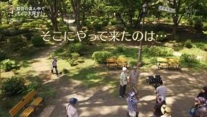 角田遥夏 又吉直樹のヘウレーカ!「キノコって木の子どもなの?」 0001