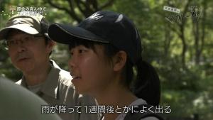 角田遥夏 又吉直樹のヘウレーカ!「キノコって木の子どもなの?」 0016