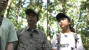 角田遥夏 又吉直樹のヘウレーカ!「キノコって木の子どもなの?」 0019