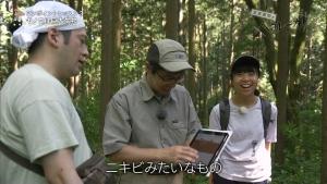 角田遥夏 又吉直樹のヘウレーカ!「キノコって木の子どもなの?」 0020