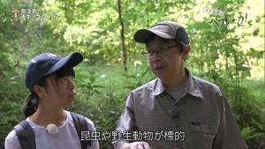 角田遥夏 又吉直樹のヘウレーカ!「キノコって木の子どもなの?」 0025