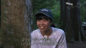 角田遥夏 又吉直樹のヘウレーカ!「キノコって木の子どもなの?」 0036