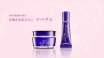 鶴田真由 イオン化粧品 マベラス「美しい旅」篇0010