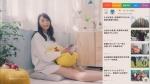 宇垣美里 ポケモンGO スマ ートニュース 「心の準備」篇0002