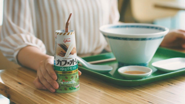 カフェ オーレ ゆる リセット