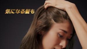 山田優 シエロ デザイニングカラー ・30代からのヘアカラー篇0005