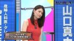 yamaguchimayu_iinkai20190623_001.jpg