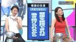 yamaguchimayu_iinkai20190623_004.jpg