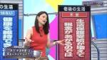 yamaguchimayu_iinkai20190623_005.jpg