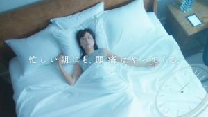 山本美月/セデスハイ 「ホテルの朝 Part2 」篇0004