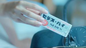 山本美月/セデスハイ 「ホテルの朝 Part2 」篇0011