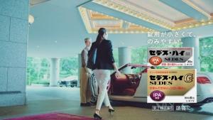 山本美月/セデスハイ 「ホテルの朝 Part2 」篇0021