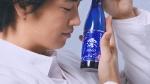 山本美月 宝酒造 澪 「新、澪。」篇0005