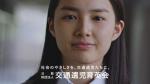 箭内夢菜 ACジャパン 交通遺児育英会「56000人の先輩たちからのエール」篇0017