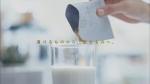 矢野未希子 神明 「飲める米糠」0004