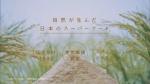 矢野未希子 神明 「飲める米糠」0008