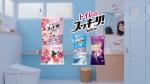 吉田友利恵 アース製薬 『トイレのスッキーリ! ニオイ退治』篇0015