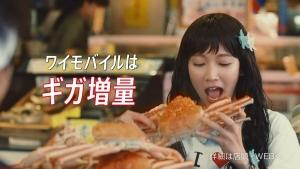 吉岡里帆CM Y!mobile「新人魚姫」篇0014