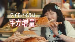 吉岡里帆CM Y!mobile「新人魚姫」篇0017