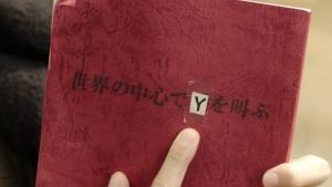 吉岡里帆 Y!mobile「Y!は愛だ 世界の中心でYを叫ぶ」篇0006