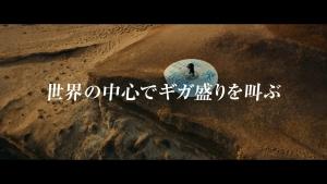 吉岡里帆 Y!mobile「Y!は愛だ 世界の中心でYを叫ぶ」篇0014