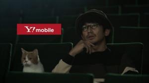 吉岡里帆 Y!mobile「Y!は愛だ 世界の中心でYを叫ぶ」篇0016