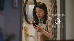 吉高由里子 資生堂 洗顔専科「自分を育てる」篇0001