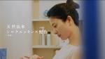 吉高由里子 資生堂 洗顔専科「自分を育てる」篇0006