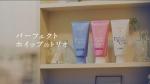 吉高由里子 資生堂 洗顔専科「自分を育てる」篇0009