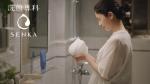 吉高由里子 資生堂 洗顔専科「まっさらすっぴん」篇0001
