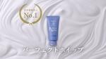 吉高由里子 資生堂 洗顔専科「まっさらすっぴん」篇0010