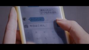 吉高由里子 アロマリッチ 信号待ち篇0011