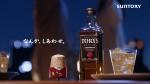 吉高由里子 「トリス クラシック 歌う、しあわせだなあ・瓶」篇0013