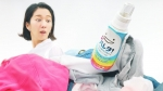 優香 ライオン トップ ハレタ! 「洗濯マウンテン 花粉」篇0007