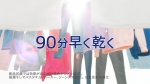 優香 ライオン トップ ハレタ! 「洗濯マウンテン 花粉」篇0011