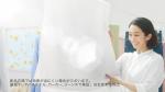 優香 ライオン トップ ハレタ! 「洗濯マウンテン 花粉」篇0012