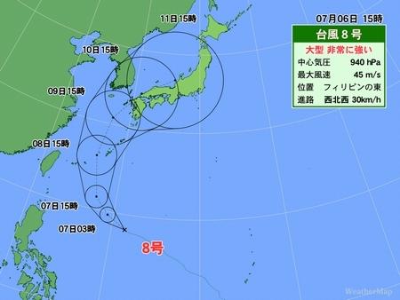 台風 8 号 韓国