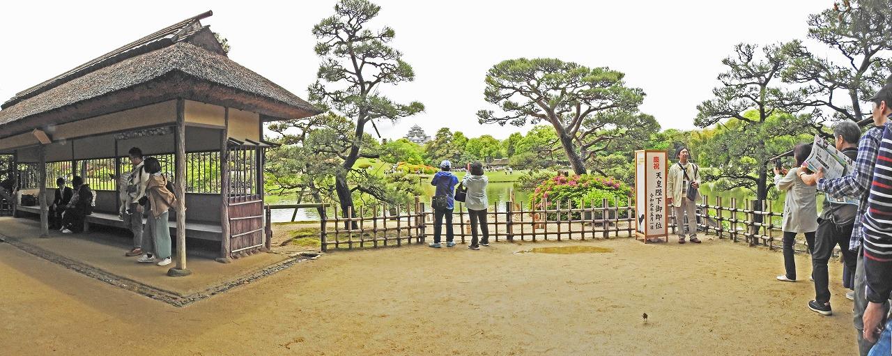 20190501 令和元年五月一日の後楽園内観光定番位置の松林側から眺めた園内ワイド風景 (1)