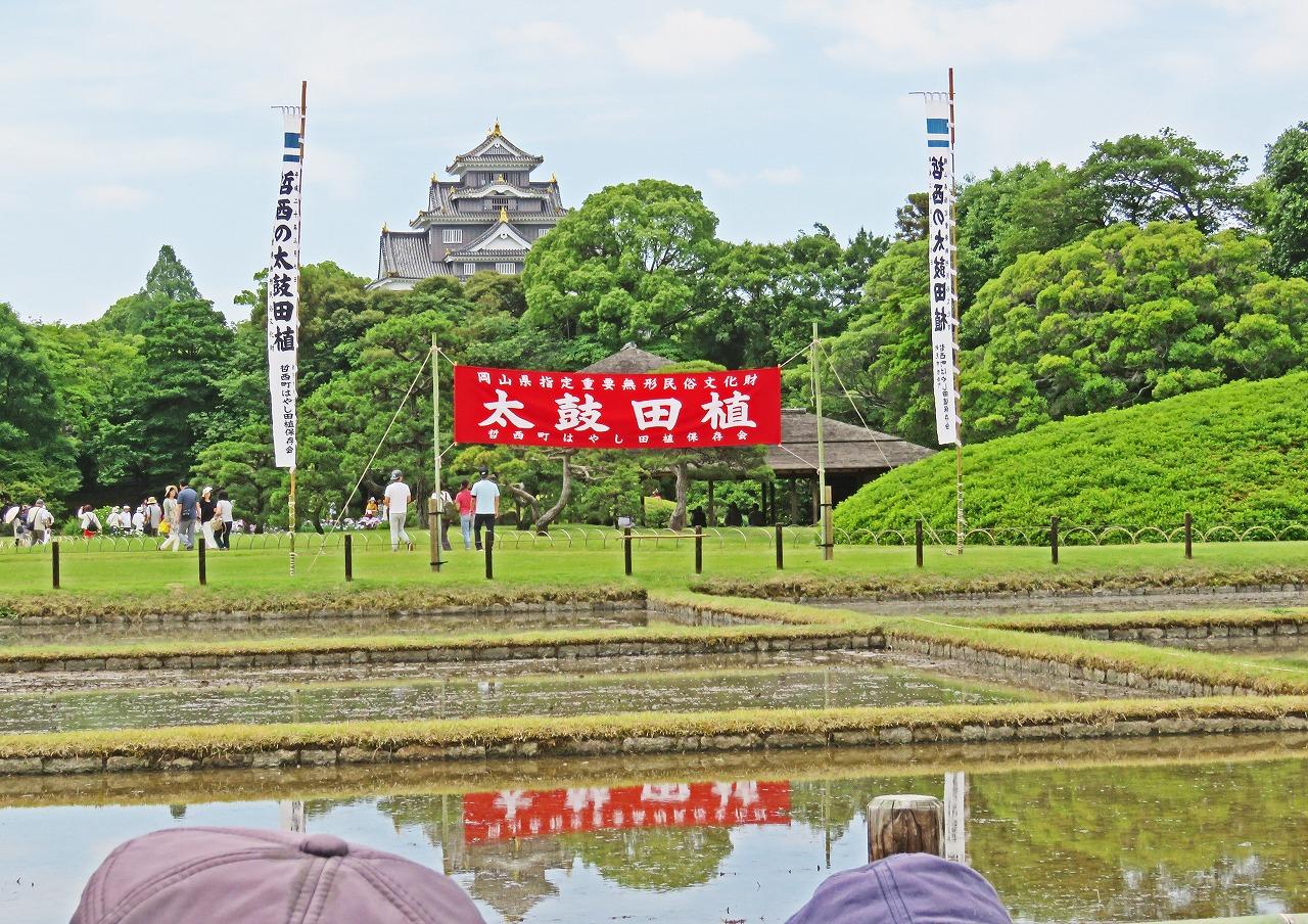 20190609 後楽園恒例のお田植祭り午前中の開始前の志津かな様子の風景 (1)