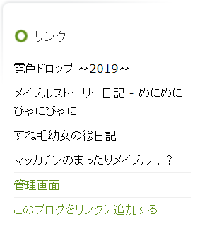 2019071401.png