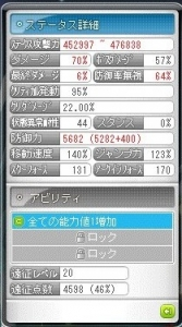 Maple_181025_161408.jpg