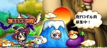 Maple_181112_210359.jpg