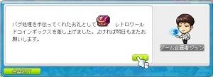 Maple_181117_232837.jpg