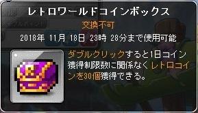 Maple_181117_234504.jpg