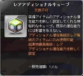 Maple_181118_171758.jpg