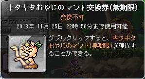 Maple_181118_225040.jpg