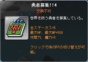 Maple_181123_112738.jpg