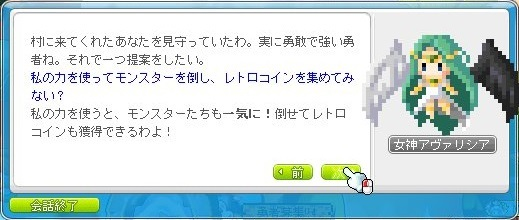 Maple_181128_220422.jpg