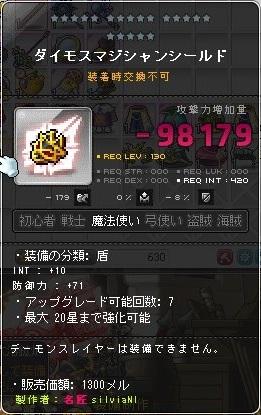Maple_190225_215953.jpg