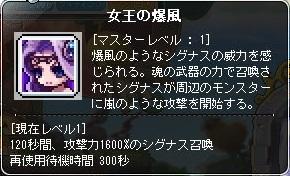 Maple_190331_090722.jpg